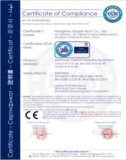 CE证书.jpg